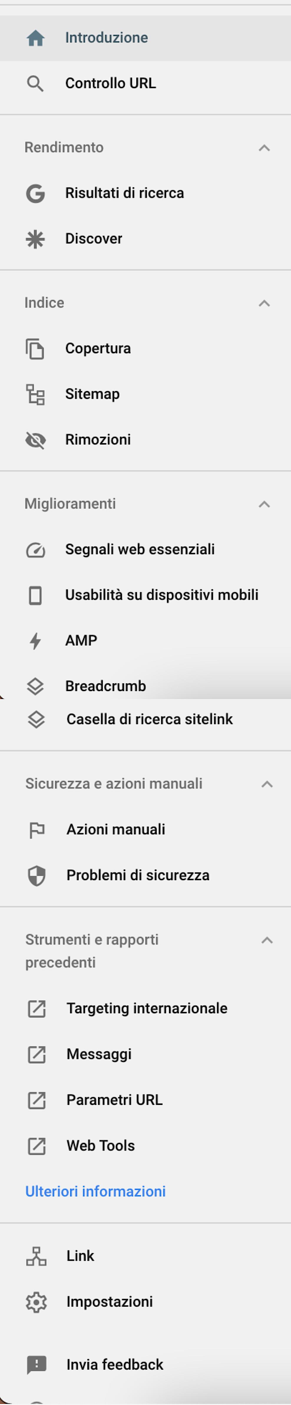 Google Search Console_menu